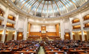 parlamentul-a-adoptat-hotararea-privind-incuviintarea-starii-de-alerta-pentru-30-de-zile-s8121-300×182