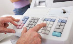 anaf-a-publicat-ghidul-privind-conectarea-aparatelor-de-marcat-electronice-fiscale-la-sistemul-informatic-s11345-300×182